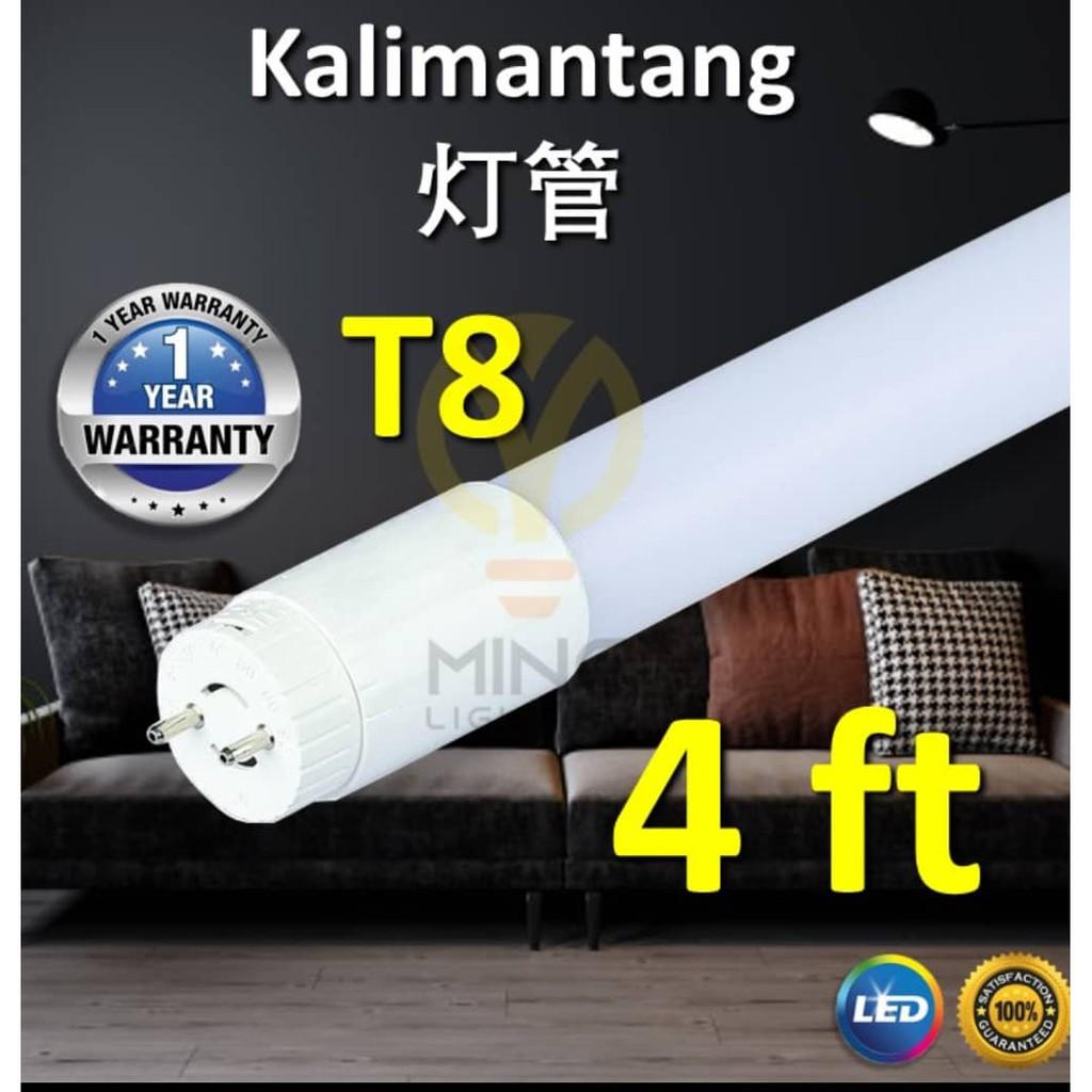 LED T8 Kalimantang Tube 4ft 21W 6000k T8 LED Glass Tube Daylight White Cool Warm (1 Year Warranty)