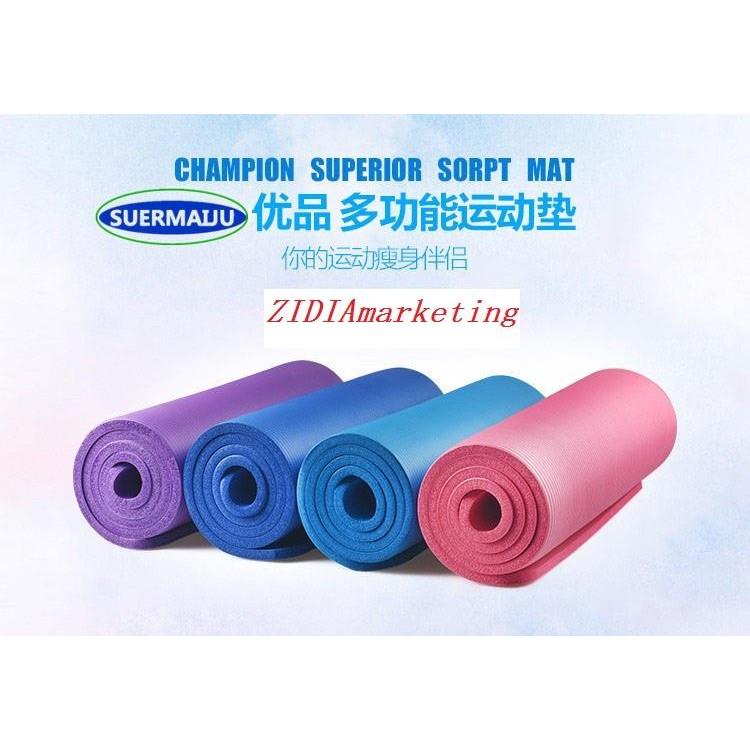 10mm/15mm NBR Yoga Mat 183*61cm + Free Carry Strap