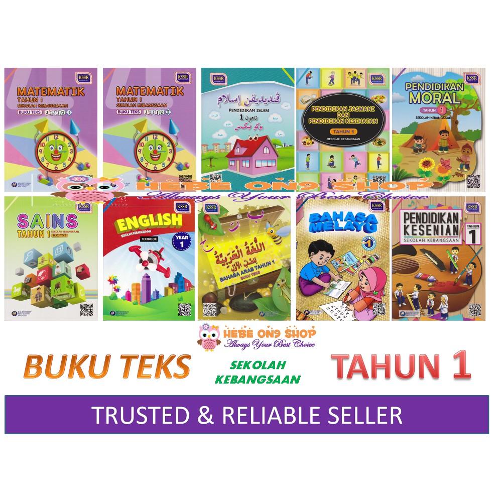 Buku Teks Sekolah Kebangsaan Tahun 1 Textbook Year 1 Series Shopee Malaysia