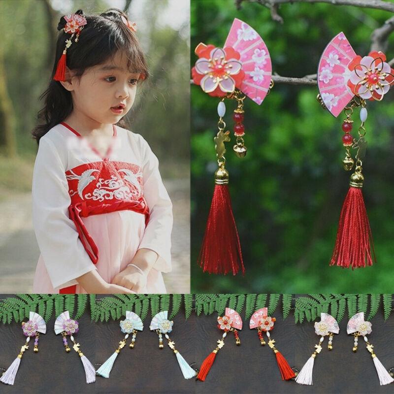 Diy Handmade Tassel Hair Accessories Adult Children Chinese Style Hairpin Fan Sweet Hair Accessories Shopee Malaysia