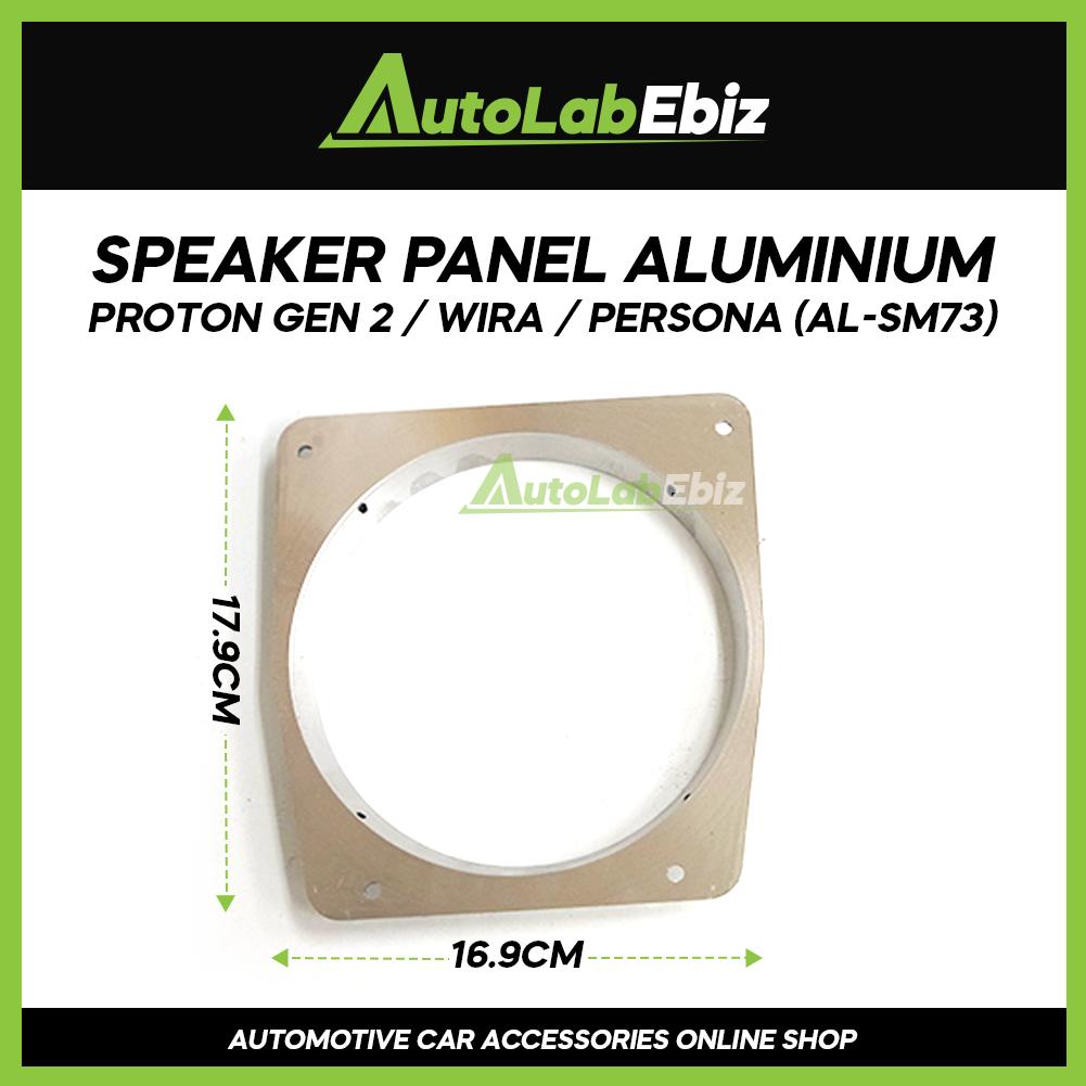 Car Door Speaker Panel Aluminium Cover Trim Car (2pcs) For Proton Gen 2 / Wira / Persona