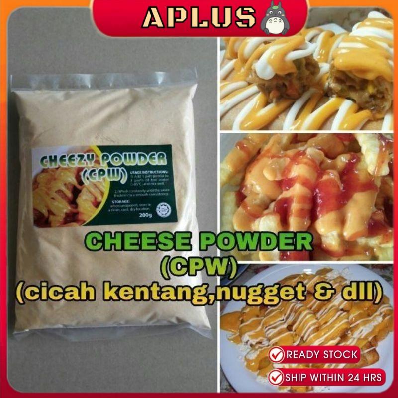 Cheese Powder 1KG (READY STOCK)