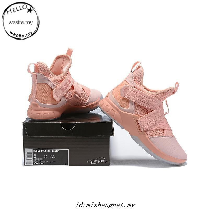more photos c0bf1 9888f NIKE Lebron James Soldier 12 High-top basketball shoes LB -543