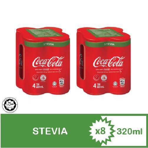 Coca-Cola Stevia (320ml x 8)