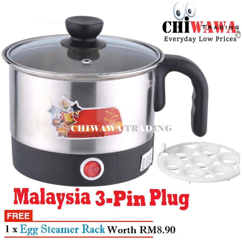 【Free: Egg Steamer】1.5L Electric Stainless Steel Pot Cooker / Periuk Elektrik