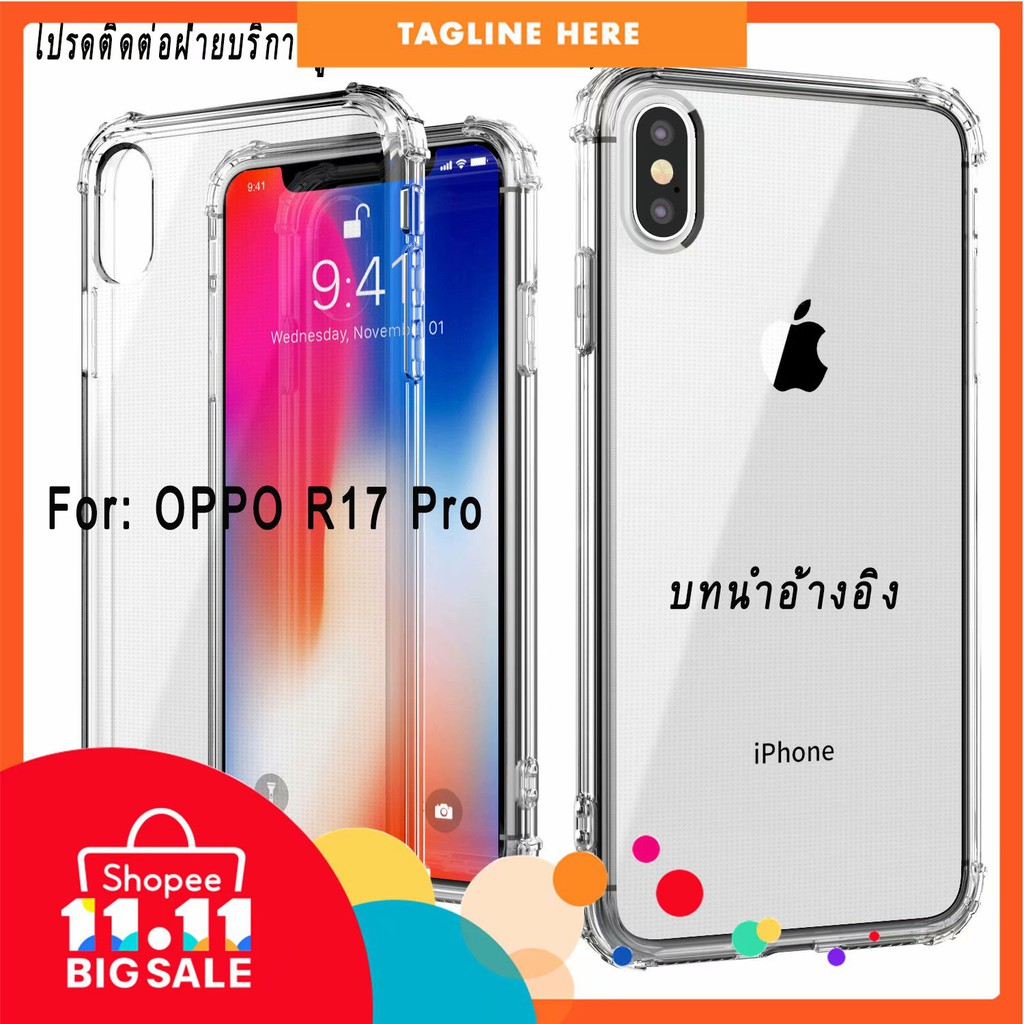 Shopee Malaysia Buy And Sell On Mobile Or Online Best Marketplace