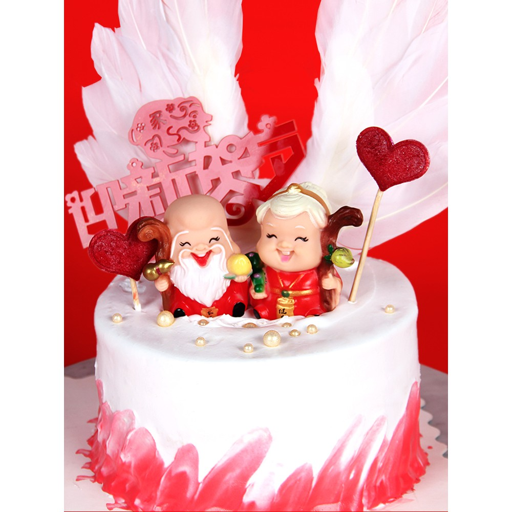 Prime Baking Sukiya Star Birthday Cake Topper Decoration Shopee Malaysia Funny Birthday Cards Online Bapapcheapnameinfo
