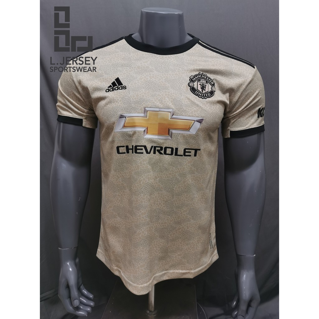 Manchester United Men Away Season 19/20 CLIMALITE Fans Jersey