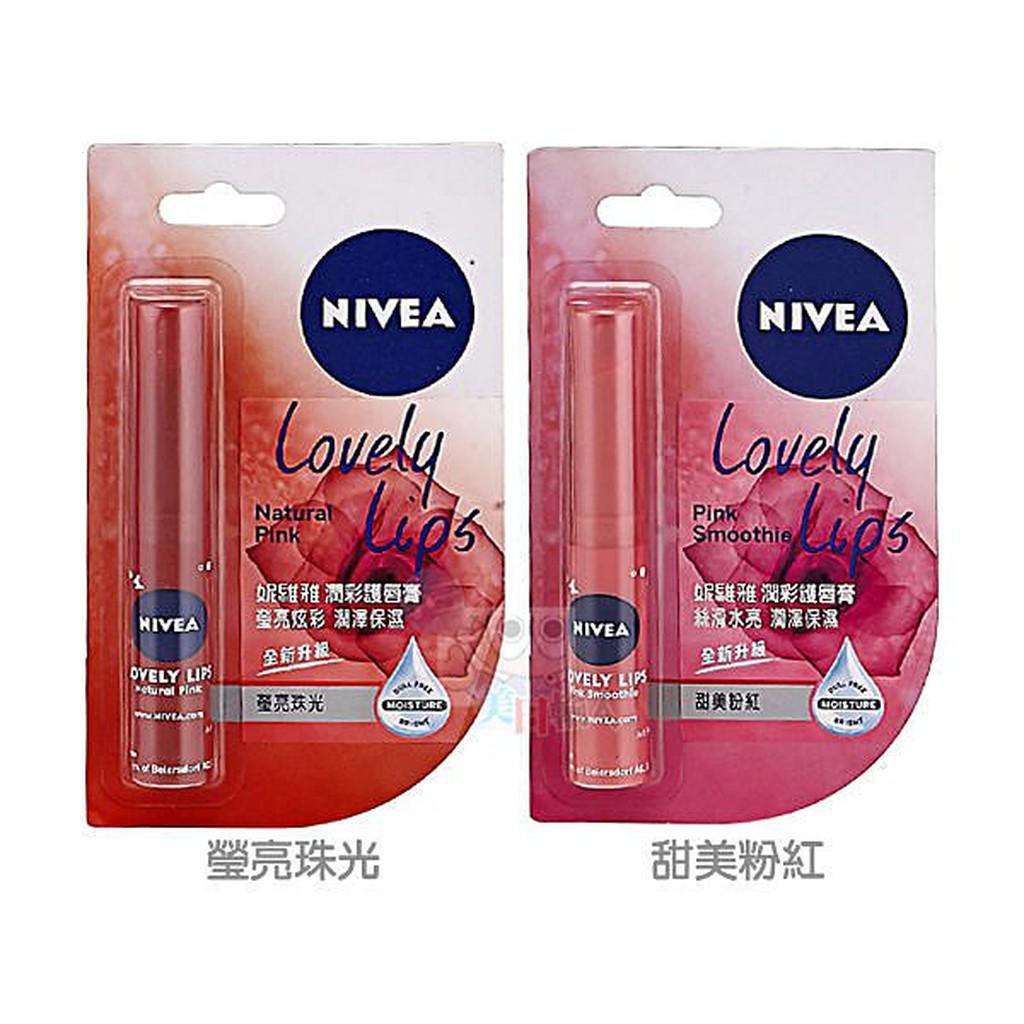 小三美日nivea 妮維雅~ Fruit Color Lip Balm 4.8 G Strawberry d023441 | Shopee