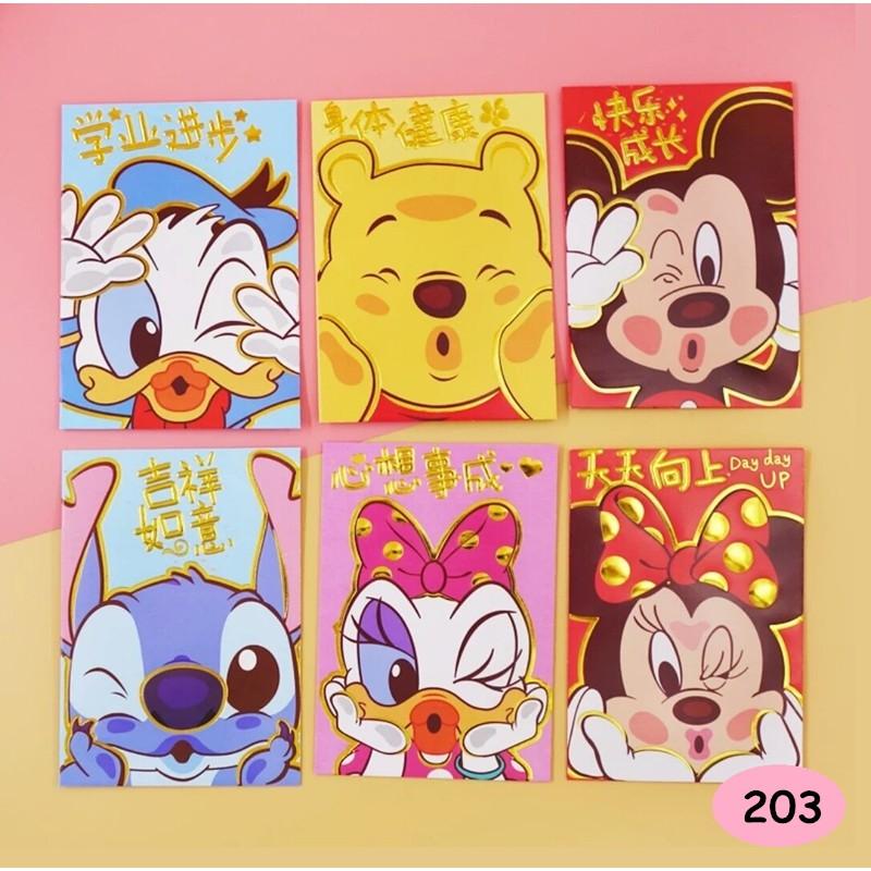 新年可爱红包封袋 Tsum Tsum Disney Chinese New Year Cute Angpao