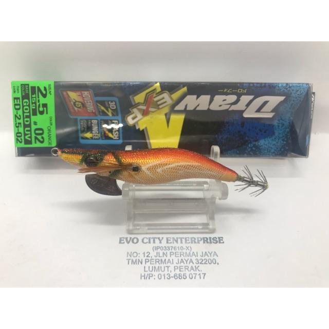 Shimano Sephia Clinch #2.5 QE-225Q-02T Squid Jig 10.0g