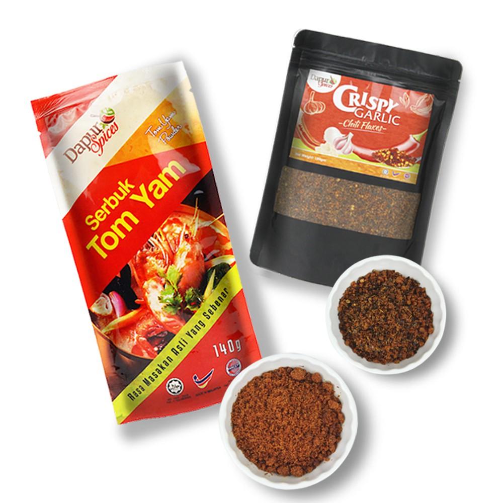 [Pack of 2]Crispy Garlic Chili Flakes- 2x Crunchy + Thai Tom Yam Powder