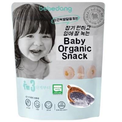 BABY FOOD | READY STOCK | Bebedang: Baby Organic Brown Rice Pop - Rice Bud & Black Rice (BEST BUY) | READY STOCK