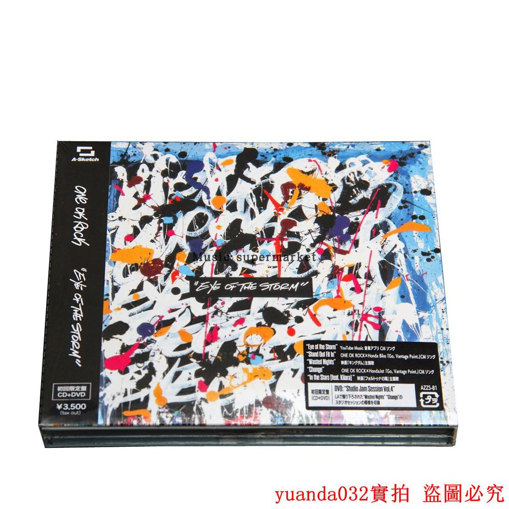 new arrival jp original one ok rock eye of the storm hastening back cd+dvd