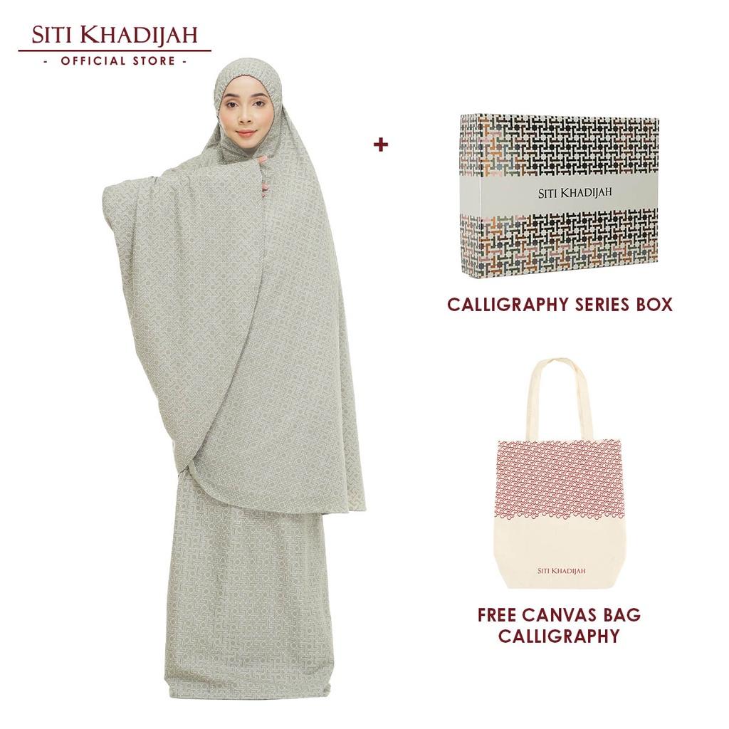 [Mawlid Sale] Siti Khadijah Telekung Deco Zawiya with Zawiya Series Box + Free Canvas Bag Calligraphy