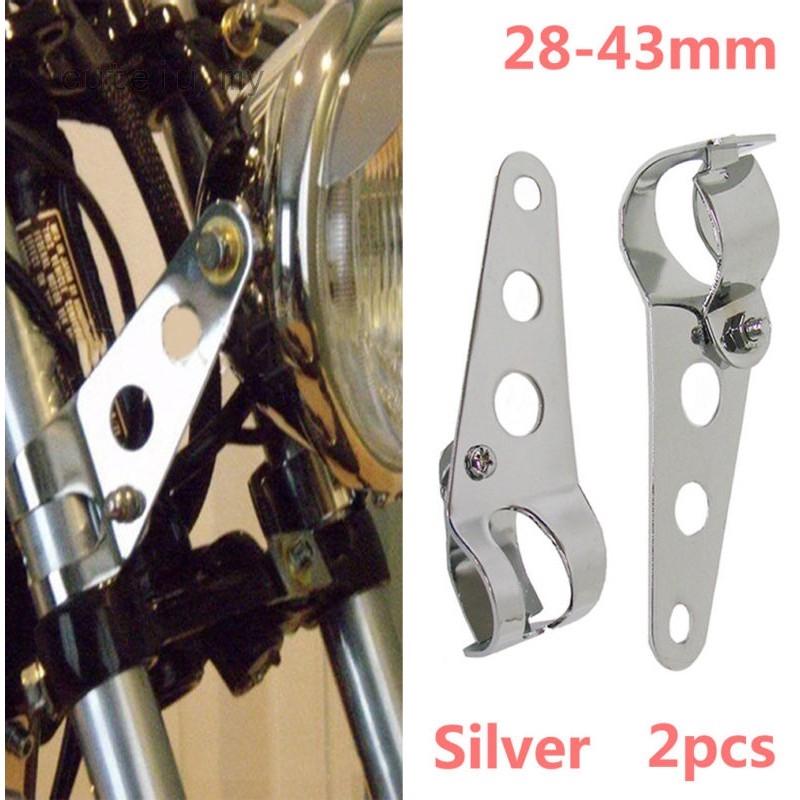 Motorcycle Modify Headlight Fork Spotlight Mirror Mount Expansion Bracket LC