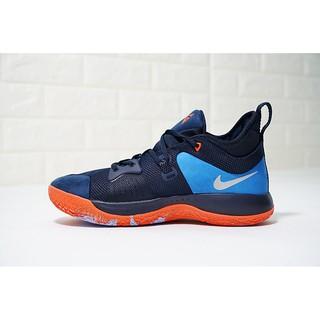 uk availability 91c78 56916 Original Nike PG2 Low Top Men Basketball Shoes Professional ...