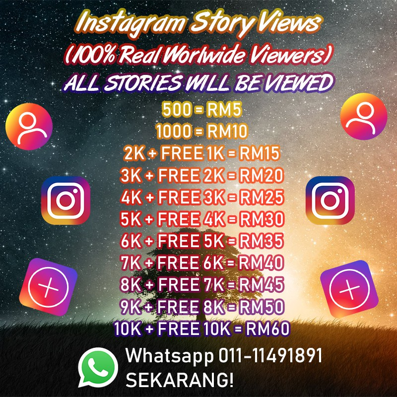 🔥 INSTAGRAM STORY VIEWS 🔥