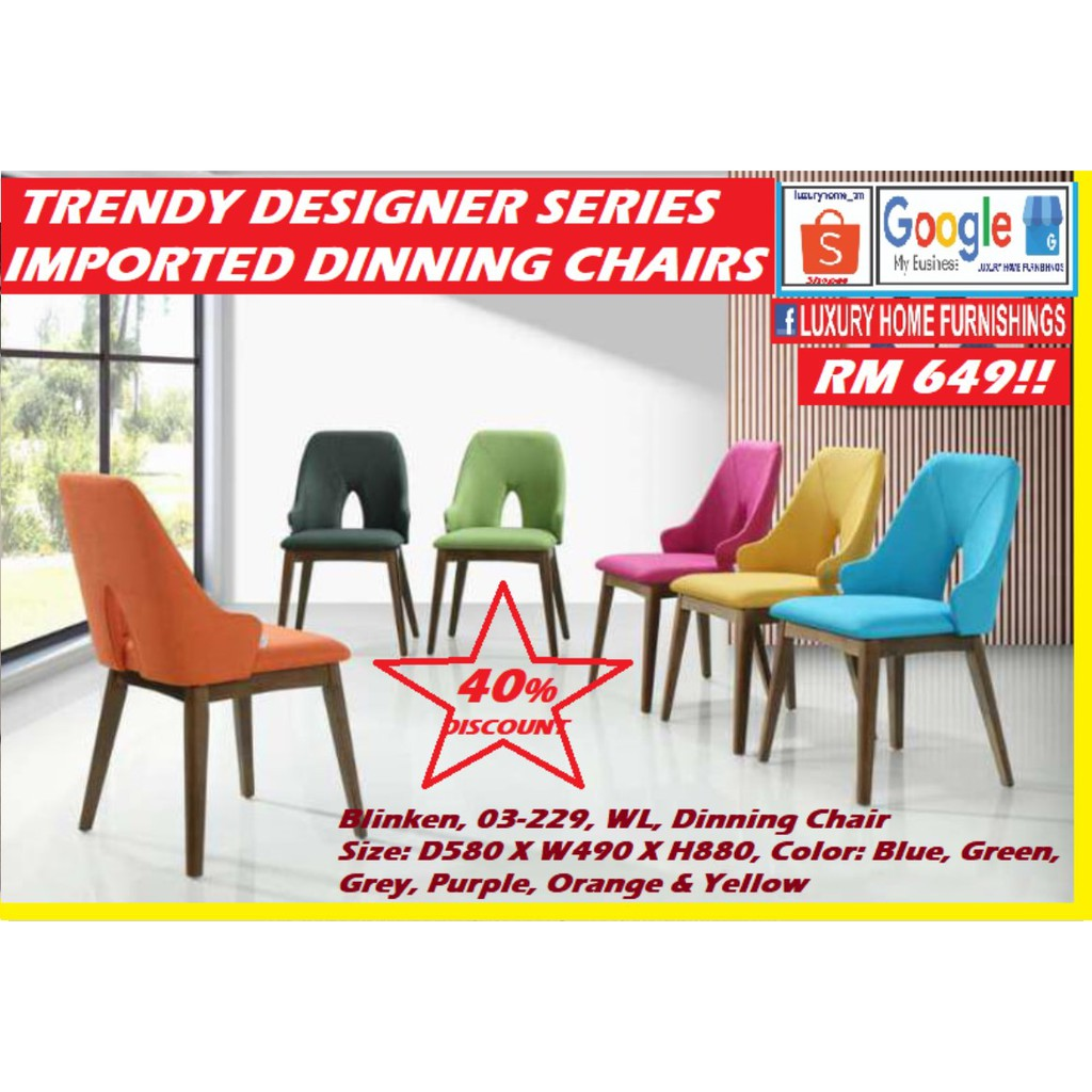 TRENDY COLORFUL DESIGNER  CUSHION CHAIR, IMPORTED SERIES, 2021 EDITION