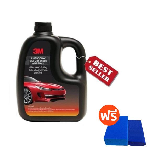 3M ล้างรถผสมแว๊กซ์ 00W Car Wash with Wax 1 ลิตร + ของแถม G3 (ฟองน้ำล้างรถ, ผ้า)
