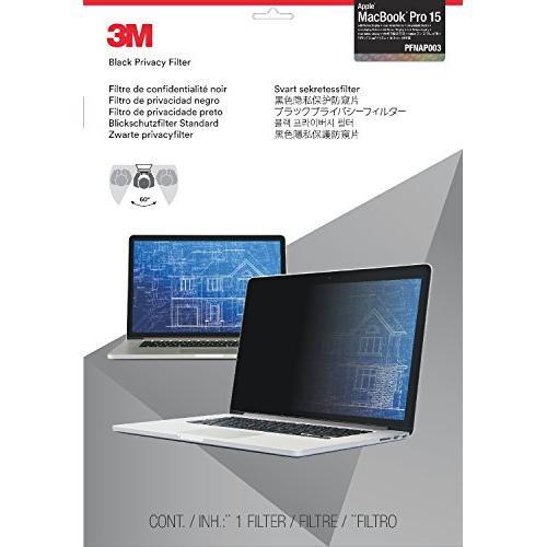 [GENUINE] 3M 15.6 Inch Laptop Privacy Film Filter (PF156W9B) Widescreen 16:9 (194mmx344.7mm)