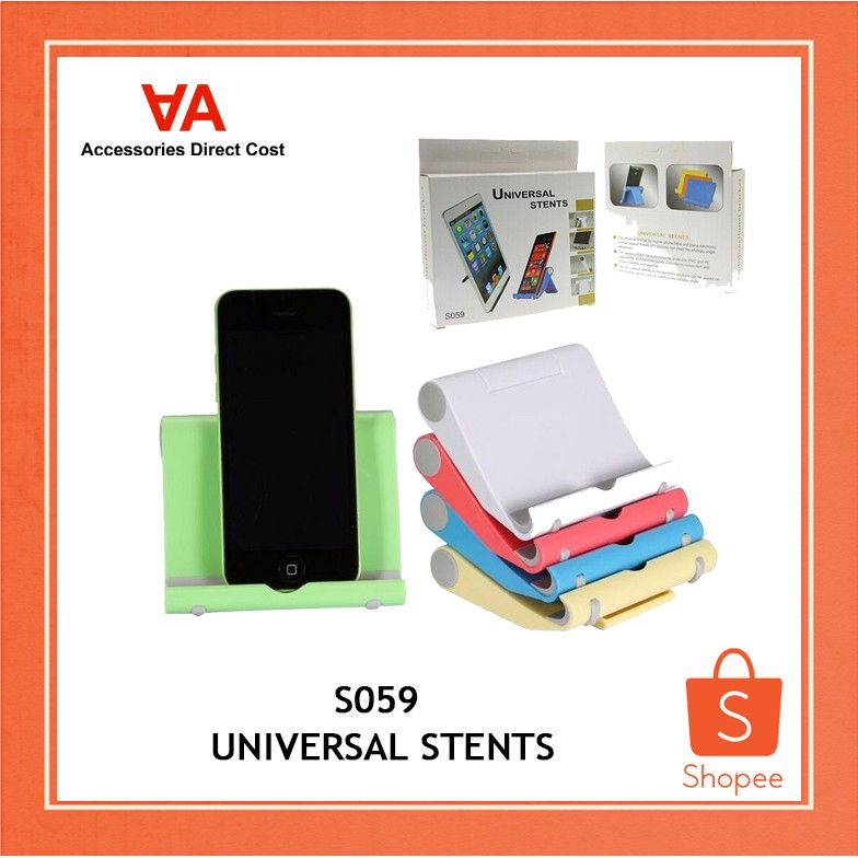 S059 Universal Stents