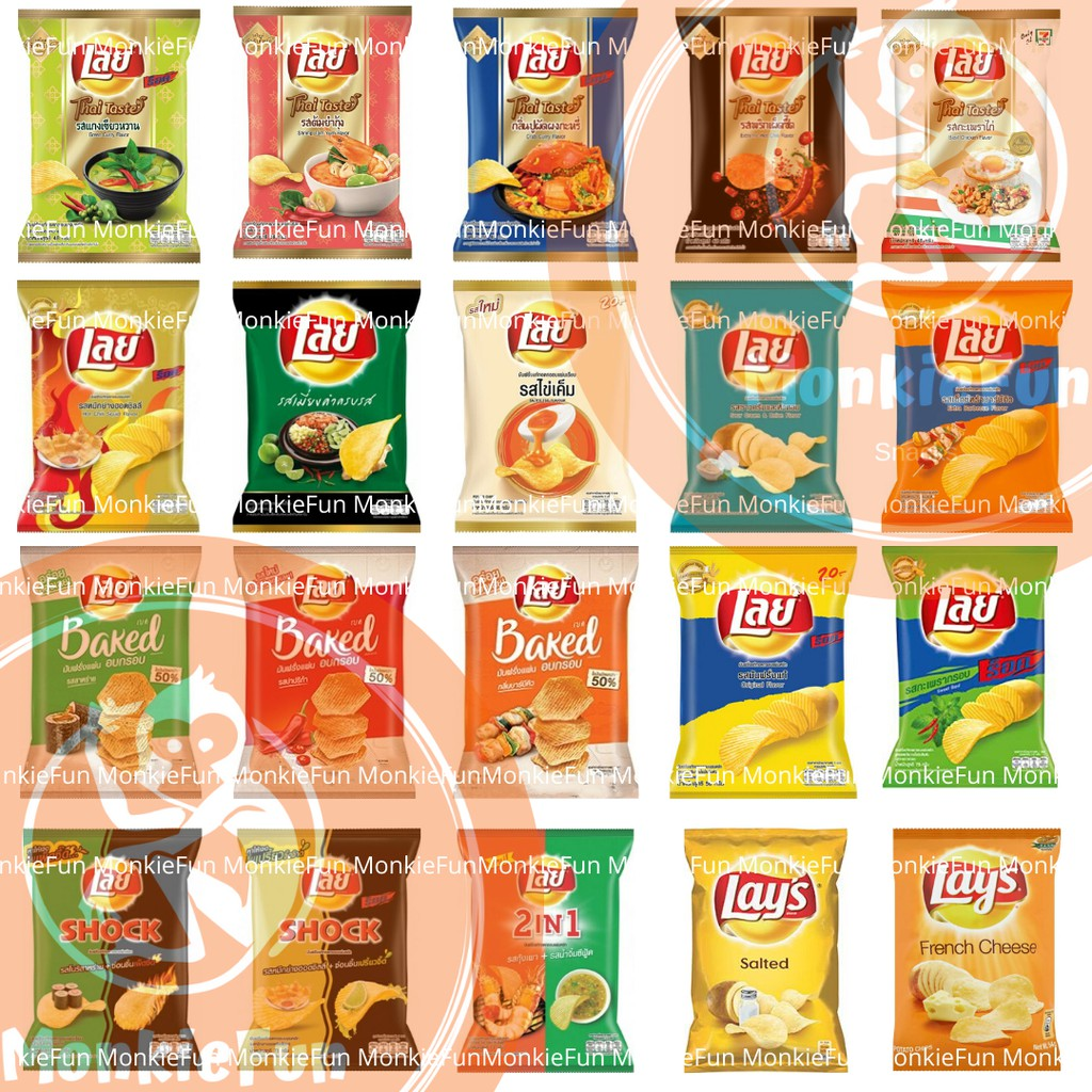 Thai Snack Thailand Lay\'s Potato Chip 46g - 52g Lay Chips Lays