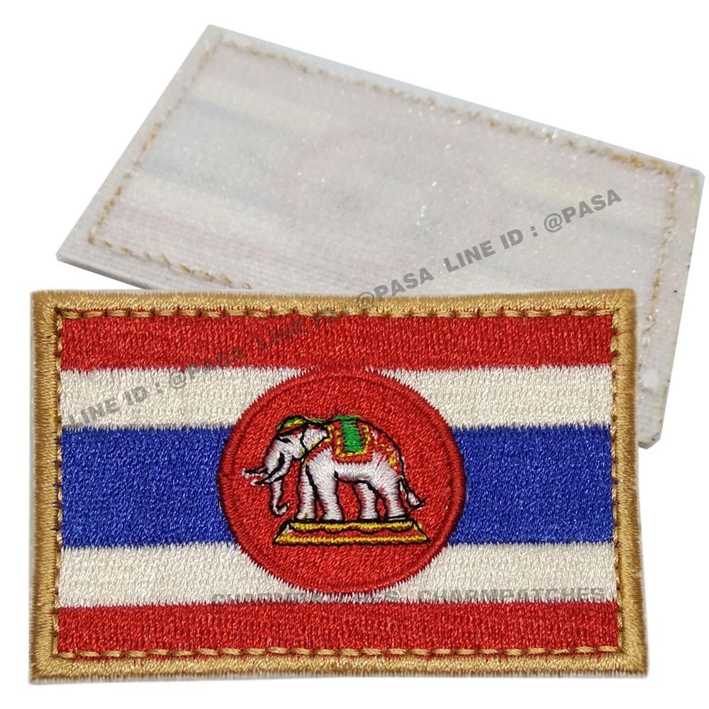 ธงราชนาวีตีนตุ๊กแก ธงชาติตีนตุ๊กแก อาร์มธงราชนาวี โทนวินเทจ สีทอง หลังตีนต