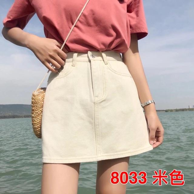 [S~XL] Korean new high waist loose denim skirt 韩版新款百搭高腰显瘦a字半身裙女201夏季学生短裙宽松牛仔裙潮