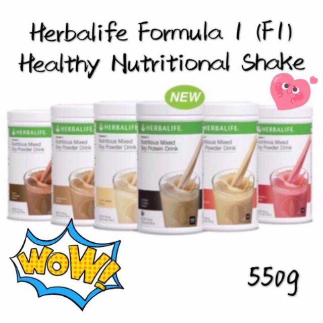 Herbalife Formula 1 Nutritious Mixed Soy Powder Drink低热量营养代餐饮品奶昔 (6种口味)