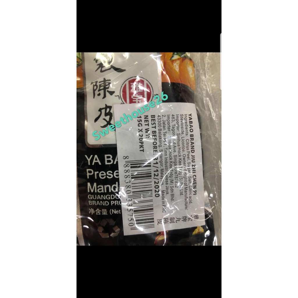 Preserved Mandarin Peel Chen Pi (15g x 20pkt) | Shopee Malaysia