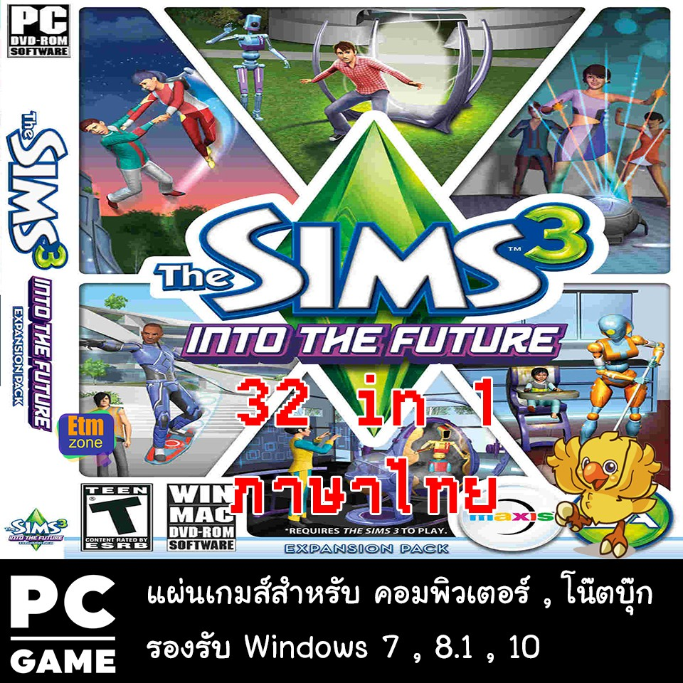 The Sims 3 Into the Future [ 32 in 1 + ภาษ