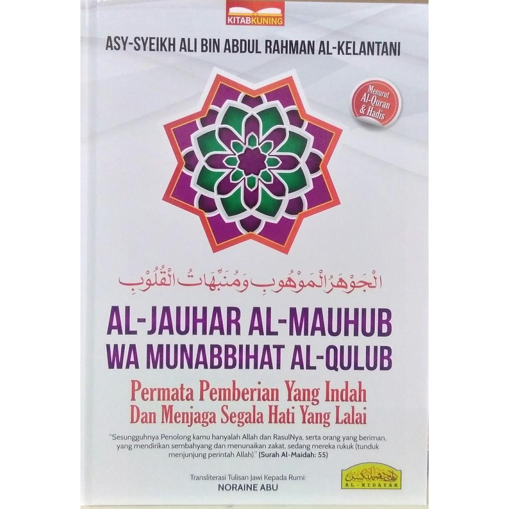 Al-Jauhar Al-Mauhub Wa Munabbihat Al-Qulub (Rumi) - Al Hidayah