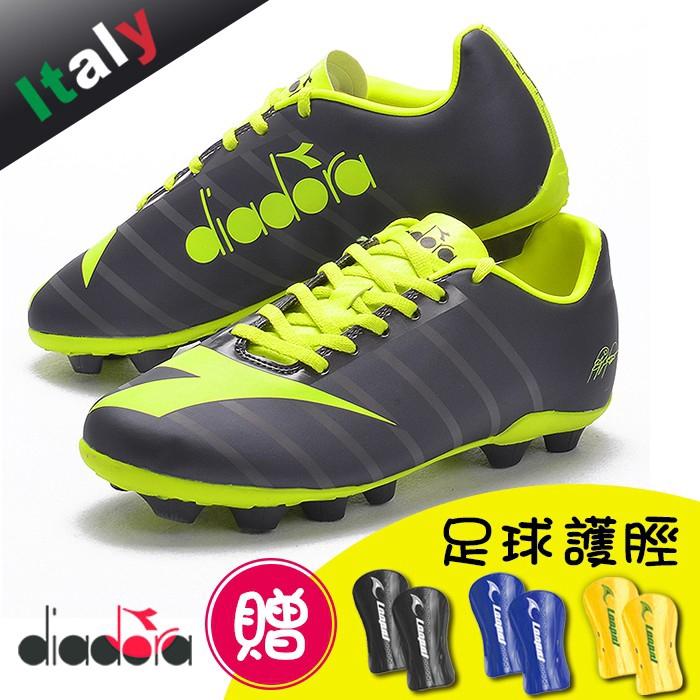 130f248486 Diadora Rb2003 R Children'S Football Spikes C7675 Gift 儿童足球钉鞋