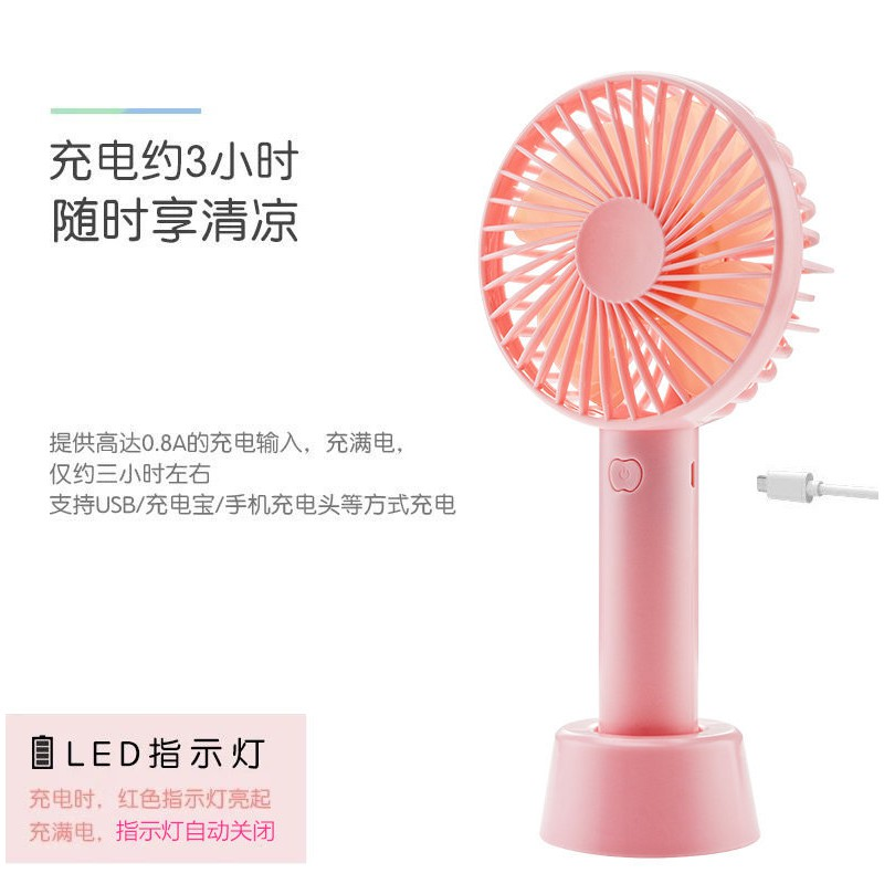 ABODOS AS-HF8 PORTABLE HANDHELD MINI RECHARGEABLE FAN THREE SPEED ADJUSTABLE 2200MAH BATTERY DETACHABLE BASE 6HOURS