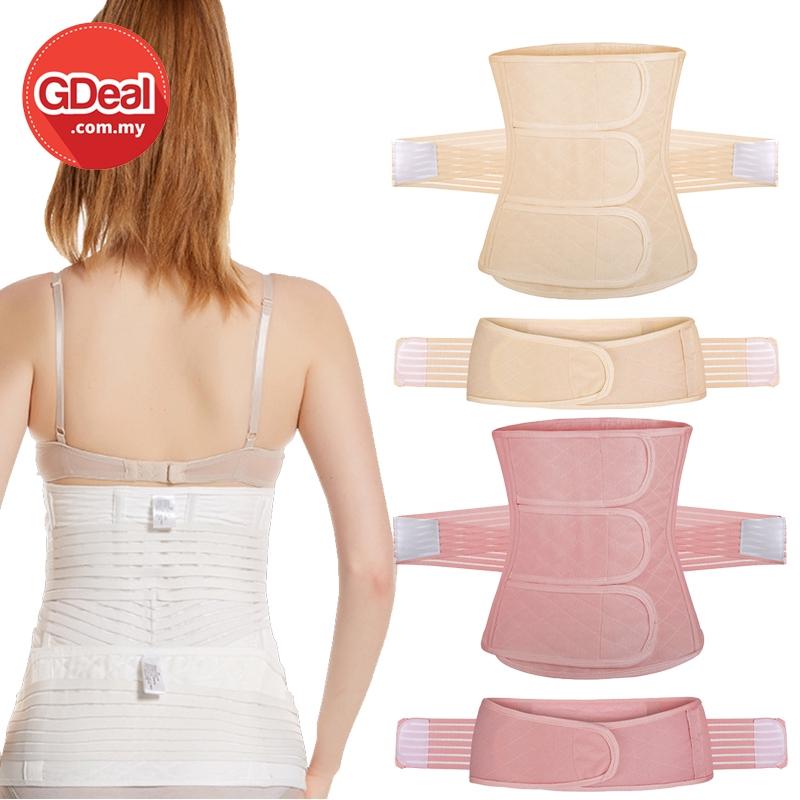 GDeal 2 in1 Set Pregnant Women Post Partum Health Body Shape Corset Bengkung Berpantang بڠكوڠ برڤانتڠ