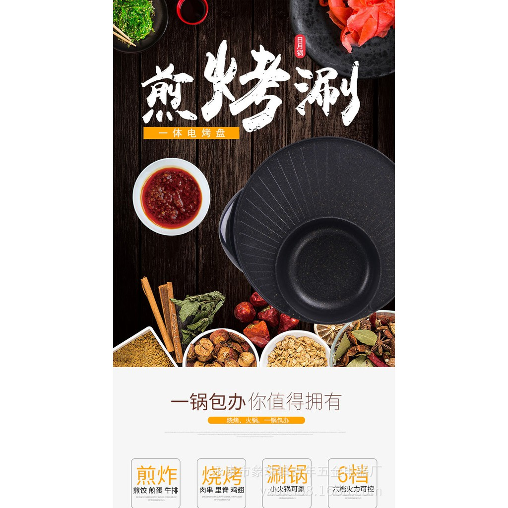 🚛Ready stock Local📦 Korean Cooker 2 in 1 BBQ Grill & Steamboat Hot Pot Shabu Roast Fry Pan 1600W