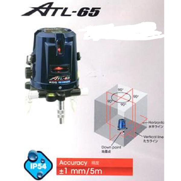 KDS ATL-65 Motorise Auto CROSS Line Laser MEASUREMENT LEVELLING ALIGNMENT