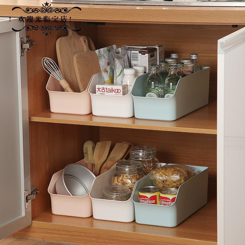 Kitchen Seasoning Thickening Plastic Storage Box Under Cupboard Drawer Organizer Kitchen Dining Bar Kitchen Storage Organization