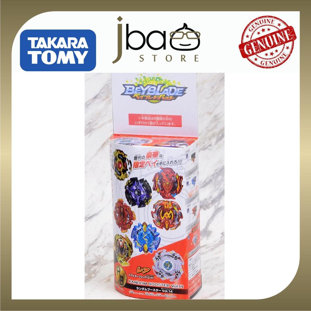 Takara Tomy Beyblade Burst B-132 Random Booster Vol.14 Random Special selection luxurious bays