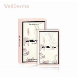 Wellderma HP2 Mask 25ml*10s
