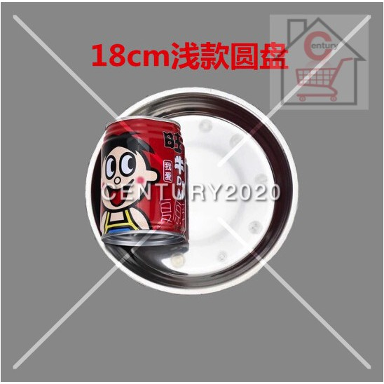 RIMEI Stainless Steel Plate Classic Plate Smooth Shiny Surface 0.5 Thickness Non-Magnetic