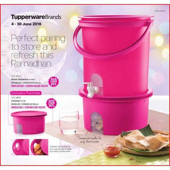 Tupperware Water Dispenser & Canister