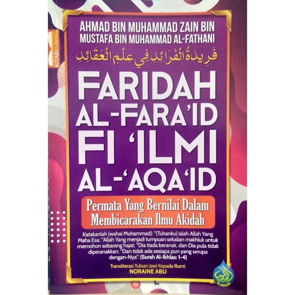 Faridah Al-Fara'id Fi 'Ilmi Al-'Aqa'id - Permata Yang Bernilai Dalam Membicarakan Ilmu Akidah (Al-Hidayah)