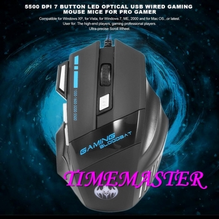 ... LED Optical USB Wired Gaming Mouse Mice For Pro Gamer. like: 16