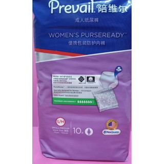 Sainsbury's Sanitary Pads for Women | Shopee Malaysia