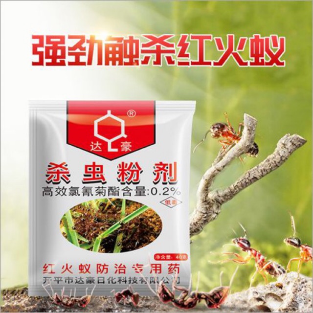 Dahao Red Fire Ant Killing Bait Powerful Effective Destroy Red Fire Ant Insecticide Bait Powder Repellent 40gram