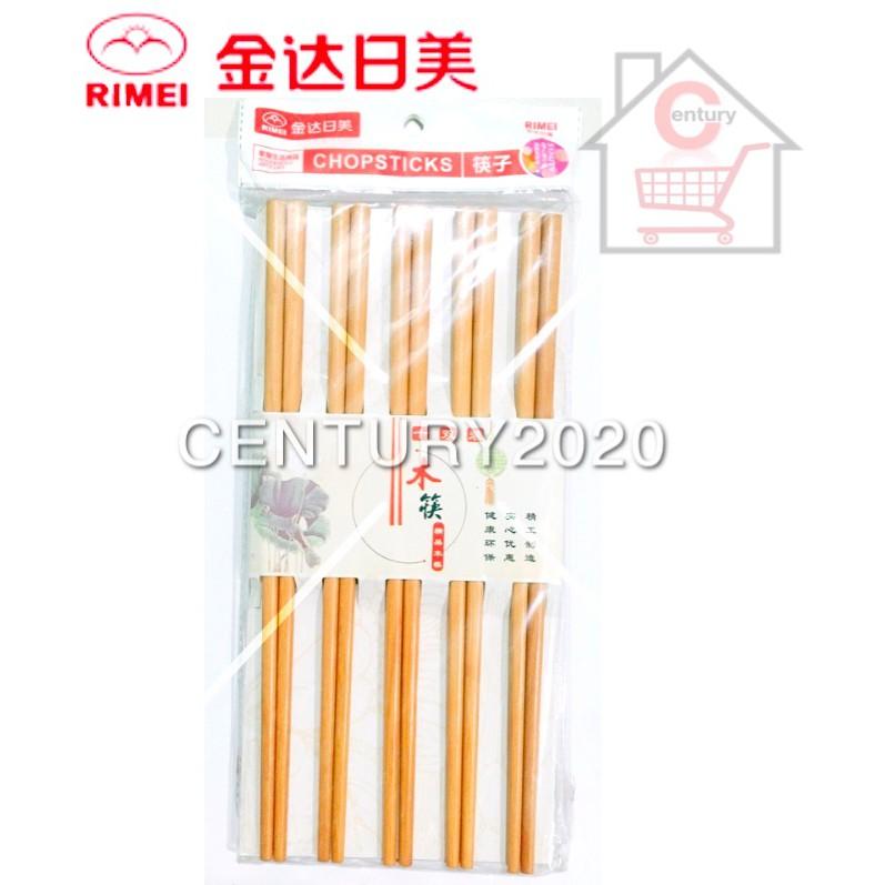 RIMEI Natural Wood 10 Pairs Yellow Sandal Wood Chinese Chopsticks Healthy Wooden Chopsticks