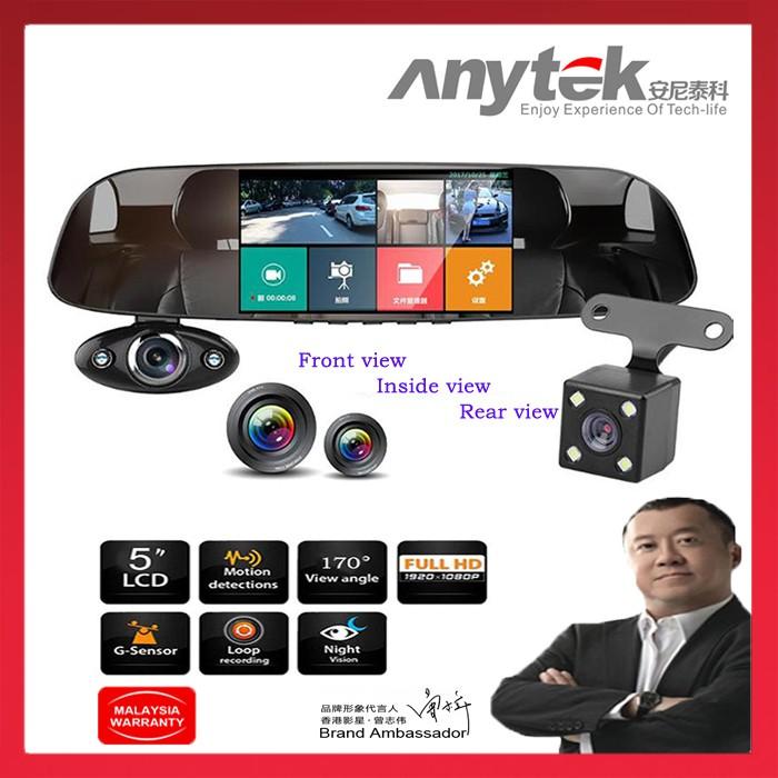 Anytek B33 🔥 Car DVR Tachograph 5
