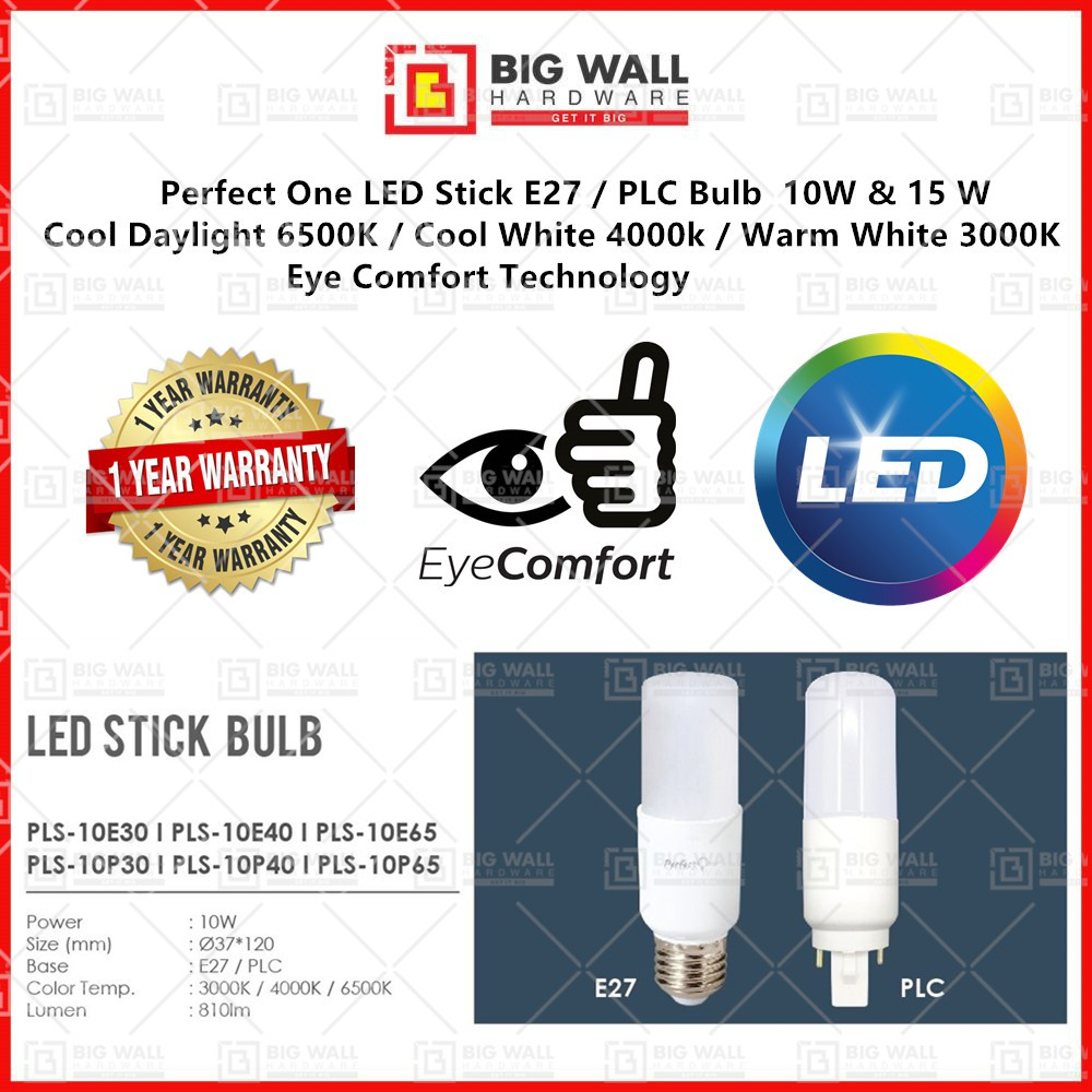 Perfect One P1 PLC LED Stick Bulb 10W Available in Day Light 6500k & Warm White 3000k Big Wall Hardware